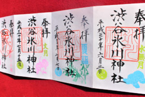 渋谷氷川神社(渋谷区)の御朱印