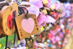 神奈川県の縁結び神社と御朱印