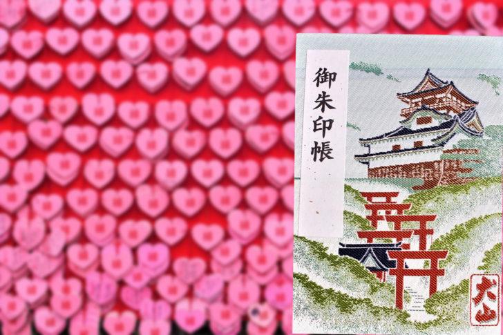 三光稲荷神社(犬山市)の御朱印・御朱印帳
