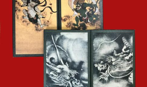 建仁寺(京都市)の御朱印&御朱印帳