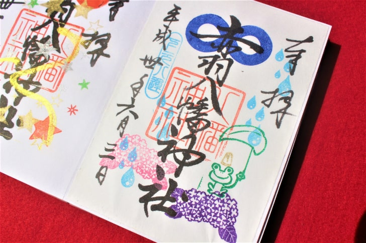 赤羽八幡神社6月限定の御朱印