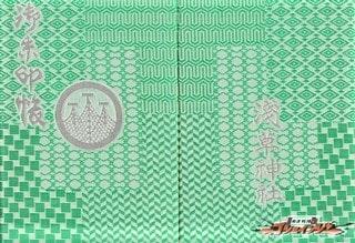 浅草神社の御朱印帳(浅草)