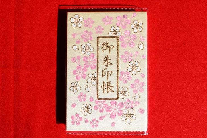 桜神宮の御朱印帳(白×ピンク)