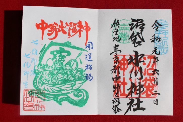 沼袋氷川神社(中野区)の通常御朱印