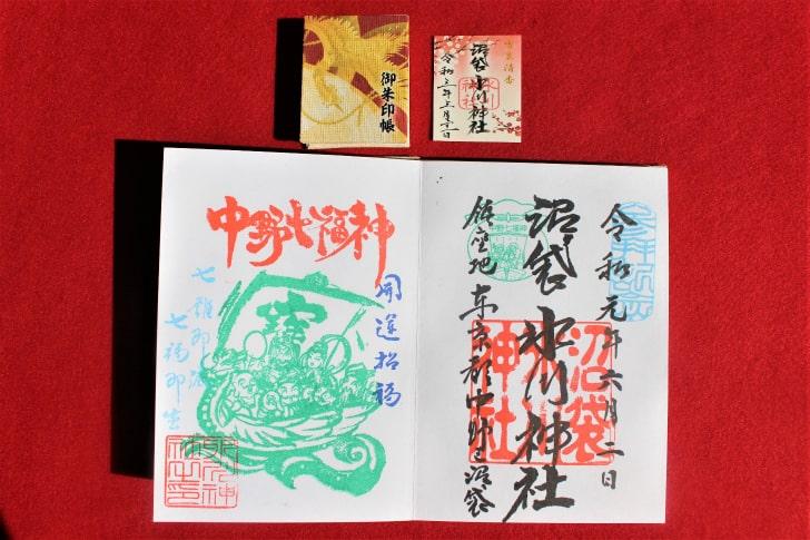 沼袋氷川神社のミニ御朱印・御朱印帳