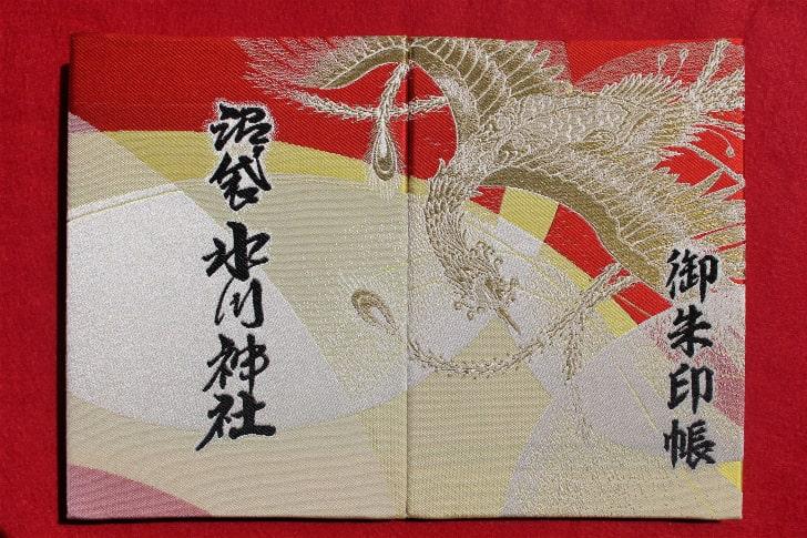 沼袋氷川神社の御朱印帳