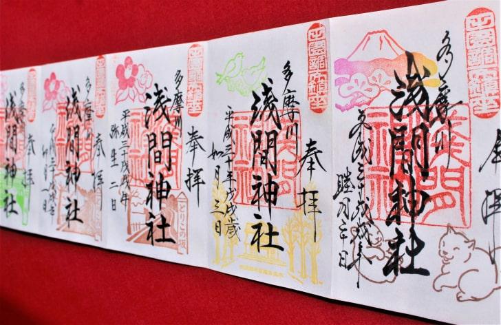 多摩川浅間神社の月替り御朱印一覧