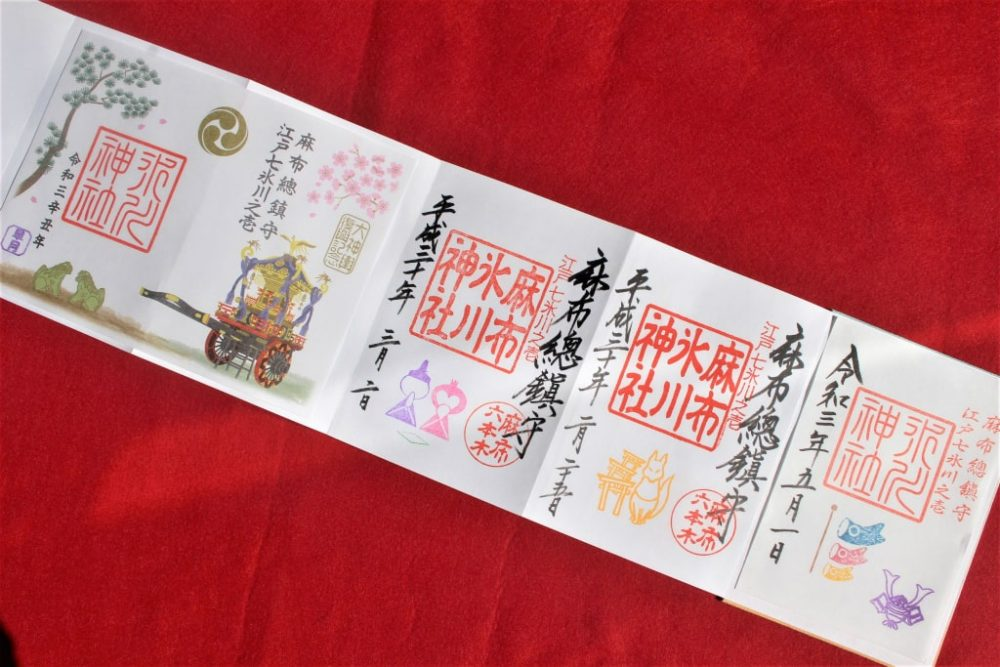 麻布氷川神社4種類の御朱印(東京・港区)