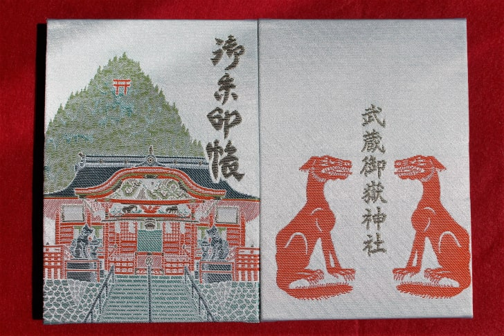 武蔵御嶽神社のオリジナル御朱印帳(両面)