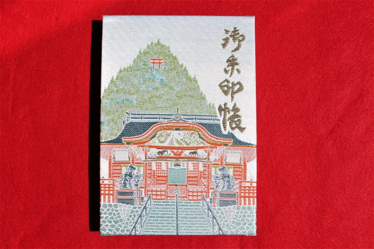 武蔵御嶽神社のオリジナル御朱印帳