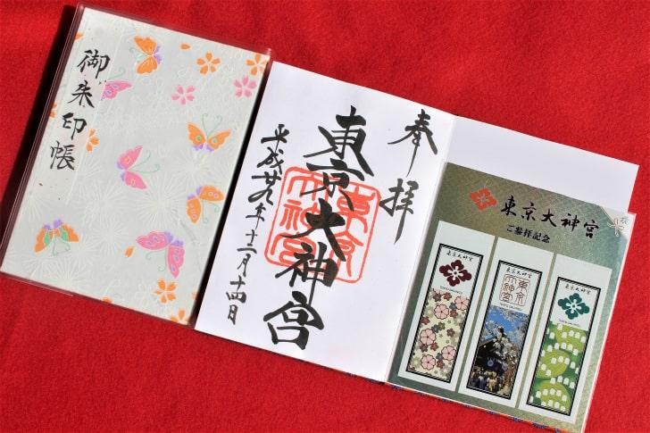 東京大神宮の御朱印・御朱印帳