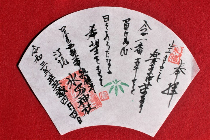 江北氷川神社の御朱印(2021年ver)